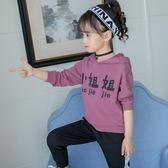 女童套裝 秋季套裝2018新款韓版時髦秋裝兒童6時尚洋氣7歲兩件套潮衛衣【聖誕節快速出貨八折】