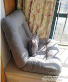 懶人沙發榻榻米單人臥室小沙發折疊可愛女孩飄窗多功能床上懶人椅QM 依凡卡時尚