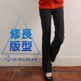 長褲--纖細長腿韓版雙扣褲頭中腰小喇叭氣質西裝長褲(黑S-5L)-K07眼圈熊中大尺碼