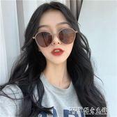 墨鏡女新款潮韓版圓臉顯瘦復古個性百搭街拍ins網紅太陽眼鏡 探索先鋒