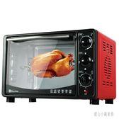 220V 電烤箱 20升 家用旋轉烤叉獨立烤烘焙烤箱  LN3188【甜心小妮童裝】