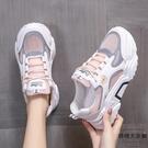 小雛菊老爹鞋夏季小白網面透氣運動網鞋加大碼女鞋【時尚大衣櫥】