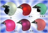 KK 803 805 A 特殊消光 機車 騎士 安全帽 復古 (多種顏色) (多種尺寸)