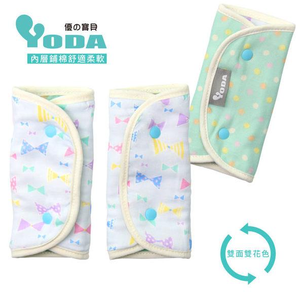 【YoDa】和風輕柔日本紗鋪棉口水巾(蝴蝶領巾)
