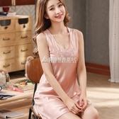 睡衣女夏季睡裙性感韓版冰絲薄款無袖甜美絲質清新公主大碼家居服 酷斯特數位3c