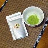 玄抹:幸福抹茶運動4號茶,心情不好時的好伴侶 (30g 鋁箔夾鏈袋)-靜岡原裝/SGS檢驗合格進口