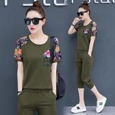 休閒運動服套裝女夏款2020年夏季新款韓版寬鬆時尚夏天短袖兩件套 童趣屋