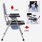 老人坐便椅家用助便器折疊殘疾人孕婦移動馬桶大便產後凳蹲入廁椅 淇朵市集