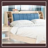 【多瓦娜】瓦妮莎5尺床頭箱 21152-327001