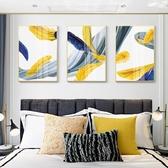 壁畫 現代抽象沙發背景墻客廳裝飾畫墻畫簡約大氣三聯輕奢晶瓷畫 - 歐美韓熱銷