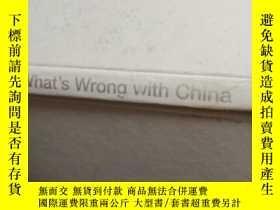 二手書博民逛書店what s罕見wrong with chinaY260663