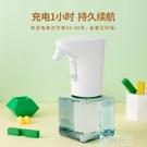 口罩消毒器 感應式酒精噴霧消毒器自動鍵控手部消毒凈手器噴淋器 韓菲兒
