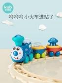 特惠火車軌道兒童小火車套裝電動軌道車寶寶男女孩2-3歲禮物益智玩具車JD