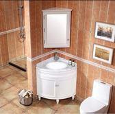 美式三角浴室櫃橡木洗漱台墻角洗臉盆櫃洗手台組合轉角實木衛浴櫃igo 免運