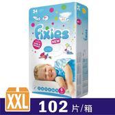 Fixies寶貝愛因斯坦[長效型]棉柔紙尿褲XXL(6號) (3包裝/箱)