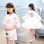 女童防曬服新款款中大童兒童皮膚衣薄款小孩中長款外套 晴天時尚館