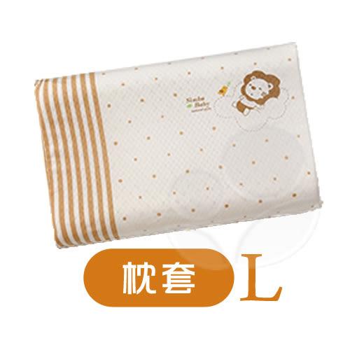 Simba 小獅王辛巴 有機棉乳膠舒眠枕套(L)【不含枕芯】S5018【佳兒園婦幼館】