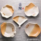 盤子 簡本農家土菜盤粗陶異型盤仿古創新擼串盤菜盤魚盤湯盤果盤圓盤子   酷斯特數位3C