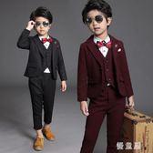 男童西服演出服兒童馬甲西裝三件套走秀表演花童禮服套裝兒童秋款 QG11589『優童屋』