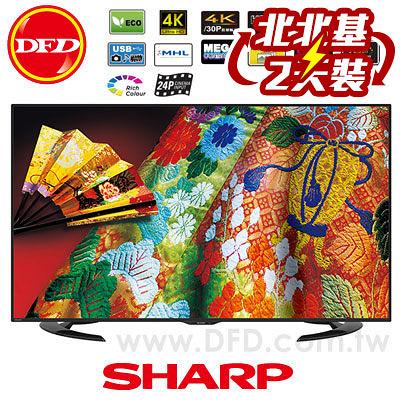 火速現貨裝✈SHARP 夏普 電視 LC-58U30MT 58吋 液晶電視 AQUOS 4K Ultra HD TV 公司貨 送北區桌裝