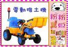 *粉粉寶貝玩具*2016最新款電動挖土機~超大型工程車~可騎乘電動童車~附警燈~可外接MP3喔~