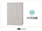 【MK億騰傢俱】AS212-02 雪松4*7尺衣櫥