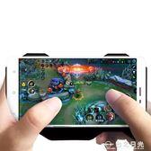 手機散熱器oppo蘋果小米vivo通用榮耀支架風扇便攜降溫貼遊戲手柄  台北日光