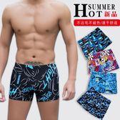 泳褲男平角男士游泳褲男款泳衣套裝時尚款游泳裝備【3C玩家】
