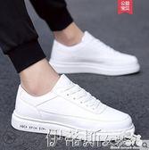 帆布鞋男鞋子2019夏季透氣新款韓版潮鞋板鞋男士休閒白鞋百搭帆布 伊蒂斯女裝