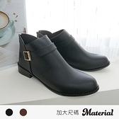短靴 加大側扣帶短靴 MA女鞋 T58034