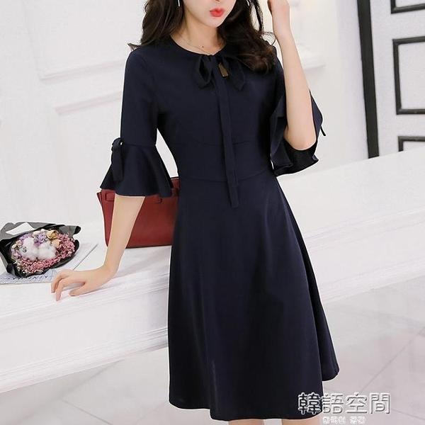 大碼針織韓版中袖洋裝時尚顯瘦純色打底裙女 【韓語空間】