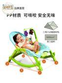 兒童搖椅嬰兒搖椅躺椅安撫椅新生兒搖籃床電動搖搖椅兒童寶寶哄睡哄娃神器jy