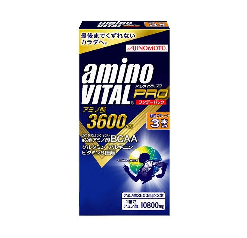 Amino Vital Pro 3600專業級胺基酸粉末(BCAA) 一盒3包入