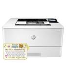 【隨貨送拉拉熊標籤機一台】HP LaserJet Pro M404dw 無線雙面雷射印表機