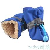 寵物鞋子泰迪比熊雨鞋小狗狗軟底鞋防水防滑鞋秋冬款棉鞋保暖透氣
