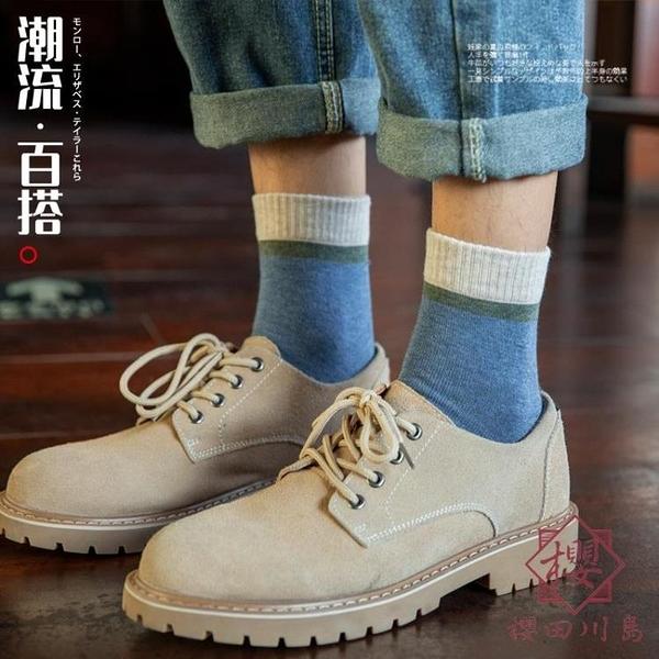 棉襪中筒襪拼色純棉底長筒秋冬天加厚保暖襪子【櫻田川島】