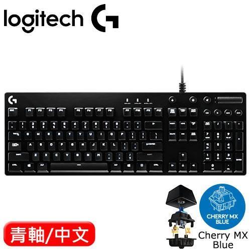 Logitech 羅技 G610 Orion 機械鍵盤/Cherry 青軸 中文
