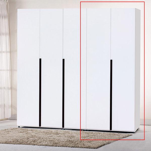 邦妮白色2.7尺單吊衣櫃(18HY2/A151-03)【DD House】