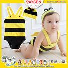 韓版超卡哇依小蜜蜂造型泳裝+帽子