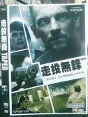 挖寶二手片-O11-004-正版DVD*電影【走投無錄】-巴里阿茲馬