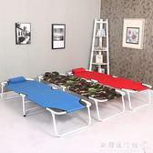 折疊床  午休床家用折疊床單人醫院陪護床辦公室午睡床戶外便捷沙灘行軍床igo  歐韓流行館
