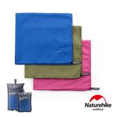 Naturehike 吸水戶外速乾毛浴巾 超值1+1組藍色