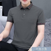 polo短袖高含棉商務男裝短袖Polo衫男士短袖t恤翻領半袖夏季新款純色 快速出貨