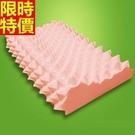 乳膠枕-護頸椎按摩指壓舒睡健康天然乳膠枕...