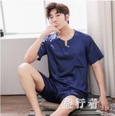 絲綢短袖睡衣 男夏季男士套裝薄款冰絲春秋韓版家居服大碼 BT2657【旅行者】