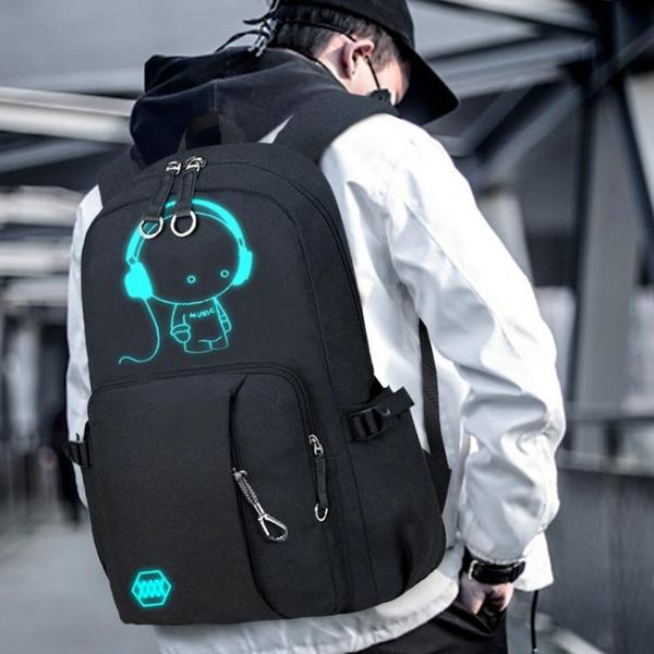 書包男時尚潮流大容量旅行包2018新款休閒電腦背包個性學生後背包WY【免運】