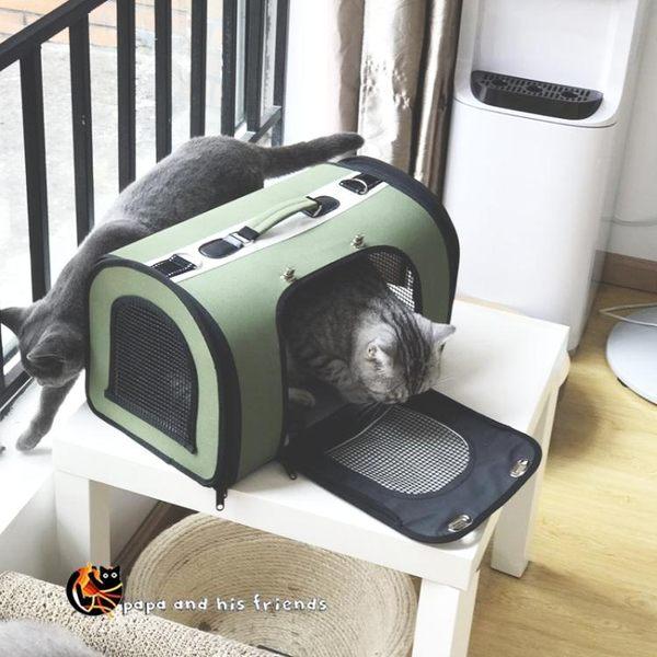 航空箱 寵物貓咪外出旅行手提包單肩包狗狗透氣便攜包貓包狗包貓箱子籠子T