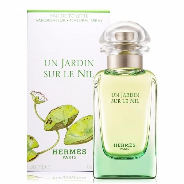 Hermes 愛馬仕 Un Jardin Sur Le Nil 尼羅河花園淡香水50ml【UR8D】