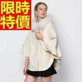 斗篷外套-時尚寬鬆羊毛領荷葉袖女毛呢外套65n11【巴黎精品】