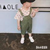 男童背帶褲1-3歲潮兒童短褲男童夏裝韓版小童褲子夏天短褲 LC1044 【甜心小妮童裝】